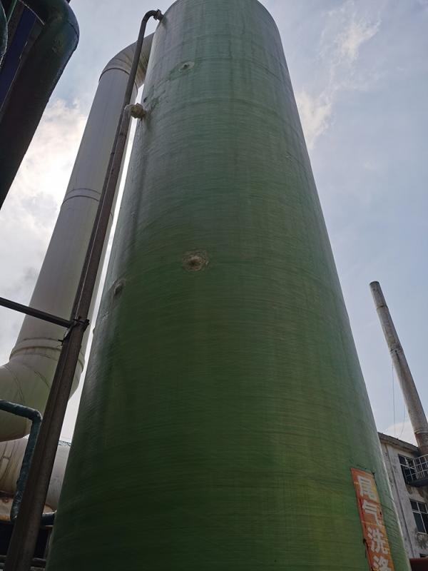 生产装置-尾气洗涤塔
